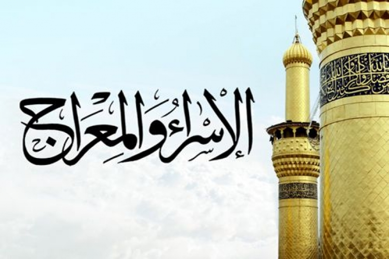 Memetik Hikmah dari Peristiwa Isra' Mi'raj