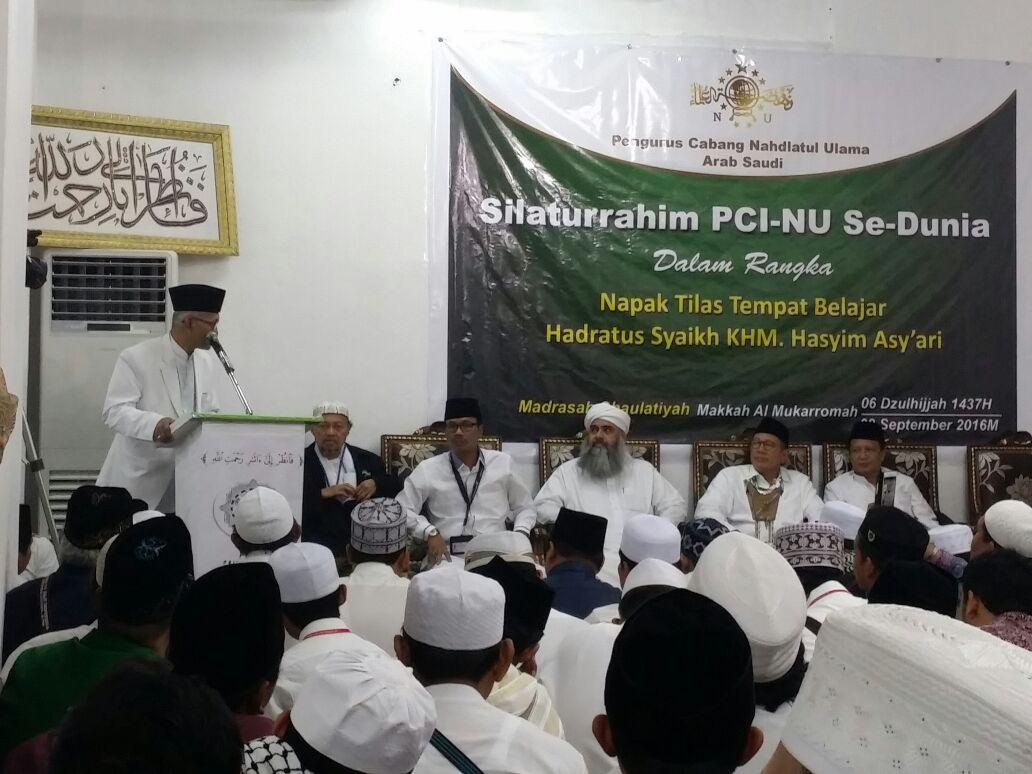 Kiai Miftah Hadiri Napak Tilas KH Hasyim Asyari di Makkah