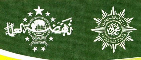 Sejumlah Kampus Apresiasi Halal Bihalal NU dan Muhammadiyah