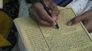 Kitab Al-Hikam dan Ihya'