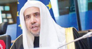 Mohammed bin Abdul Karim Al-Issa