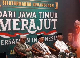 Di Depan Kiai Ma'ruf Amin, Ini Pesan Penting Para Ulama NU Jawa Timur