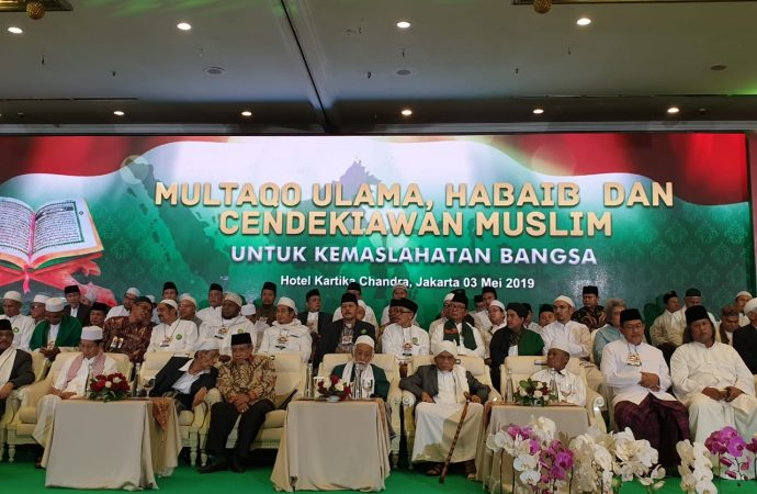 Mbah Moen dan Habib Luthfi Inisiasi Multaqo Ulama, Habaib dan Cendekiawan Muslim, Ini Hasil Kesepatannya