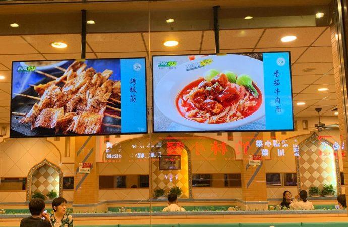 Aktivis NU Tiongkok Masih Temukan Logo Halal di Restoran Beijing