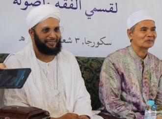 KH. Afifuddin Muhajir Tanggapi Disertasi soal Milkul Yamin