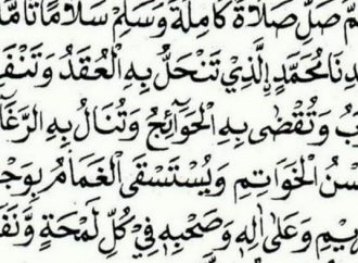 Bacaan Shalawat Nariyah dan Fadhilahnya