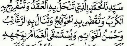 KH. M. Afifudin Dimyathi, Mutiara dari Pesantren Rejoso Jombang
