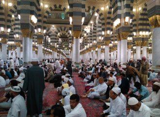 Nabi Muhammad dalam Pandangan Historis dan Imajinatif