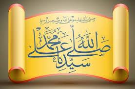 Empat Keutamaan Amalan Shalawat Nabi Muhammad SAW