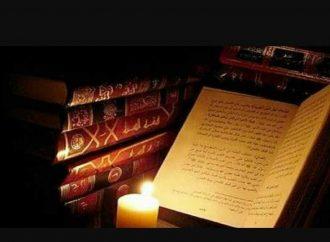 Mengapa Madzhab Fikih Syafi'i Tetapi Akidahnya Asyari? Aswaja NU Center Menjawab