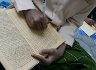 """Keutamaan Menuntut Ilmu Menurut Kitab """"Tanbihul Ghafilin"""""""
