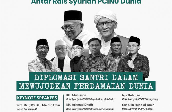 Webinar Syuriah PCINU: Islamofobia Bagian dari Tiga Tantangan Umat Islam,