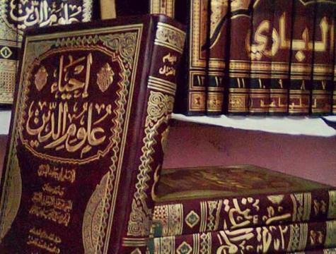 Hikmah islam