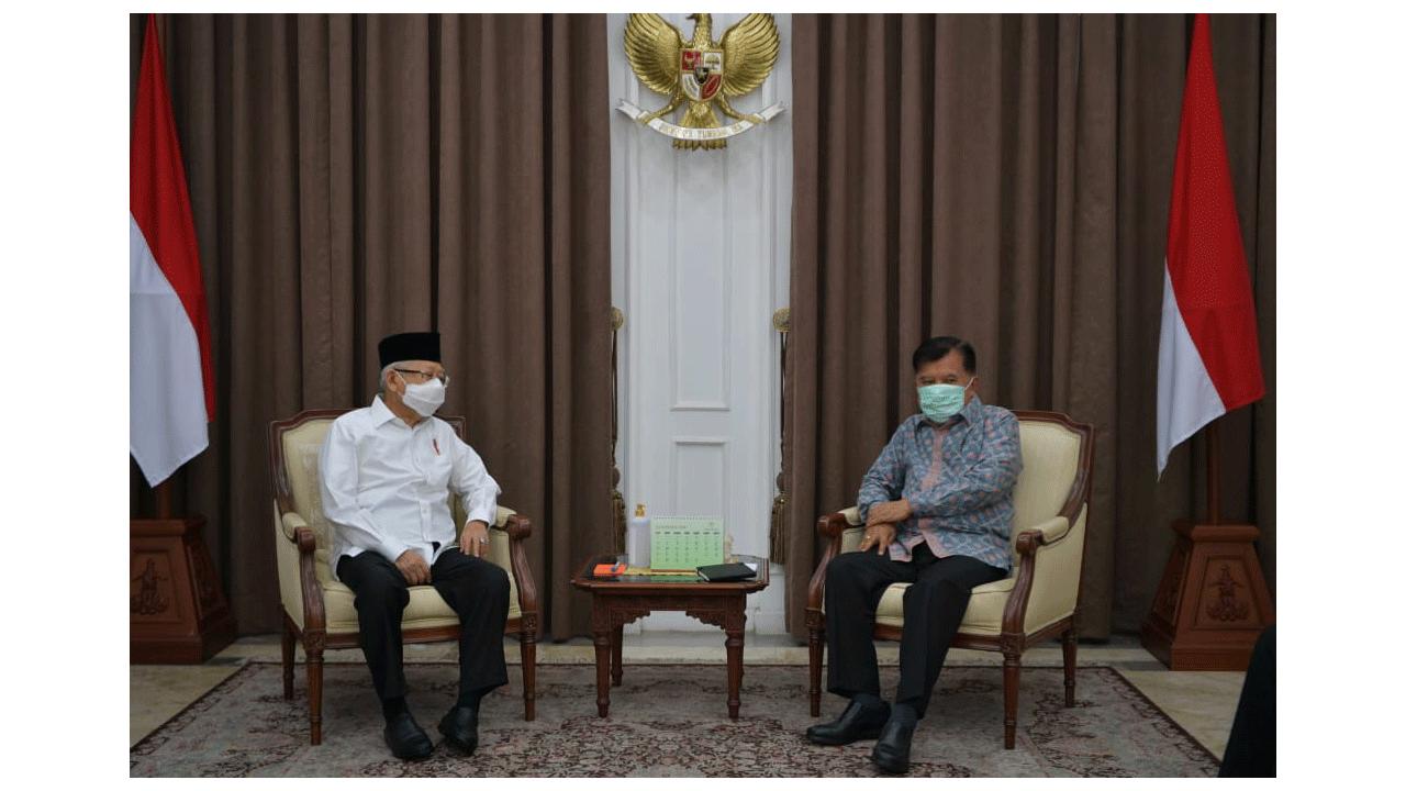 Kiai Ma'ruf Amin dan Jusuf Kalla Membincang seputar pembangunan museum Rasulullah di Indonesia